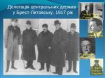 Делегація центральних держав у Брест-Литовську. 1917 рік О. Чернін (Австро-Уг...
