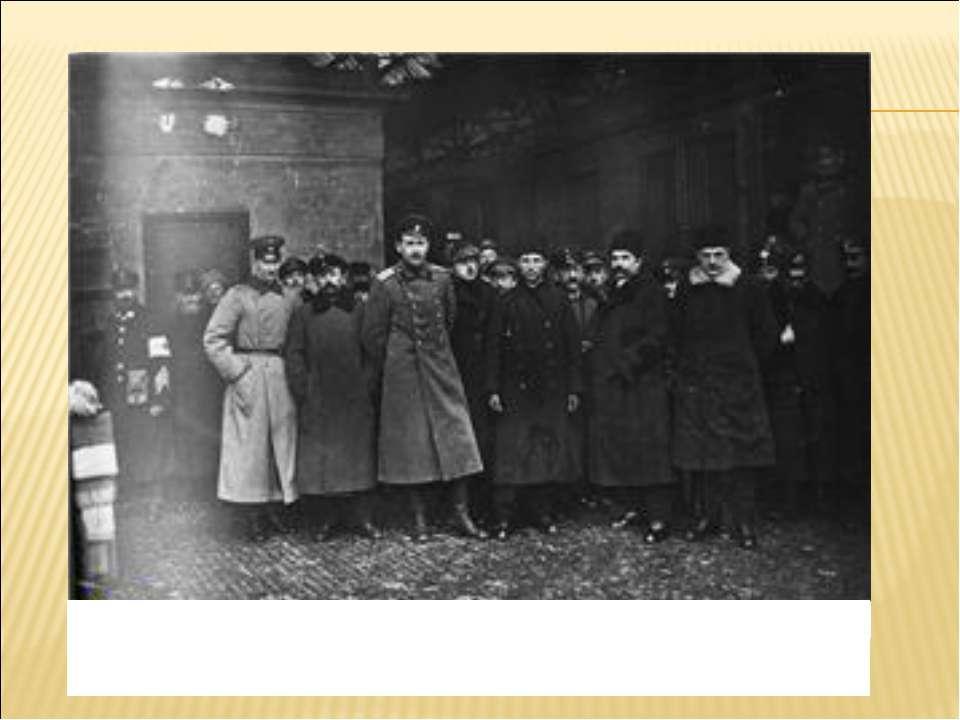 Українська делегація на пероні в Брест-Литовську. 1918 рік Серед присутніх В....