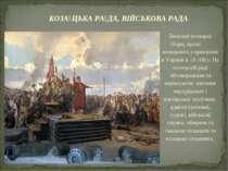 Загальні козацькі збори, орган козацького управління в Україні в 16 -18ст. На...