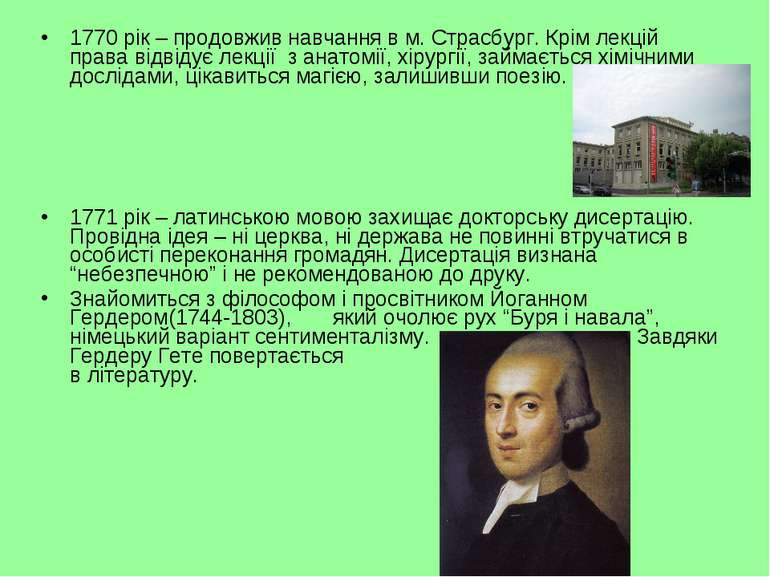 1770 рік – продовжив навчання в м. Страсбург. Крім лекцій права відвідує лекц...