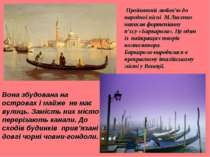 Пройнятий любов'ю до народної пісні М.Лисенко написав фортепіанну п'єсу «Барк...