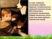 Е.Г.Гріг- видатний композитор, піаніст, диригент, основоположник норвезької к...