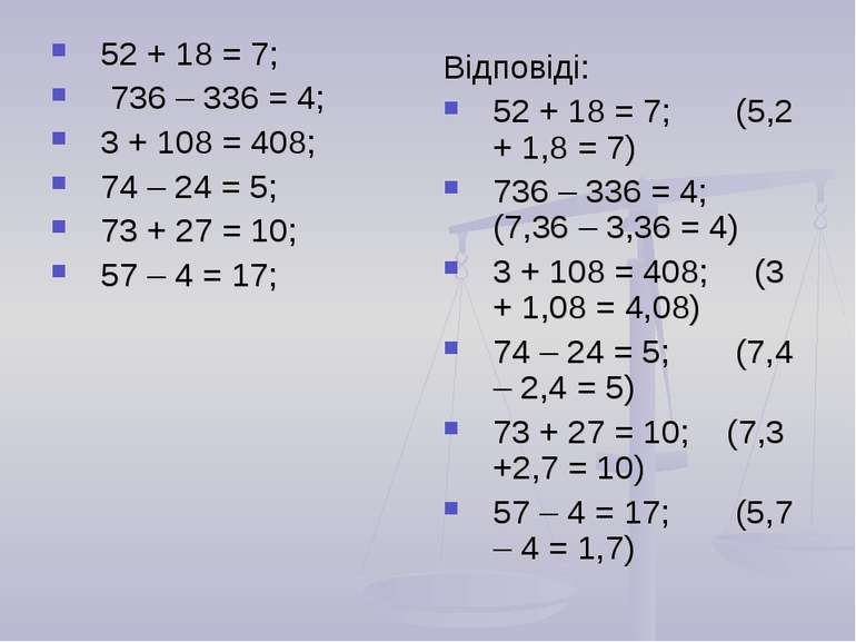 52 + 18 = 7; 736 – 336 = 4; 3 + 108 = 408; 74 – 24 = 5; 73 + 27 = 10; 57 – 4 ...