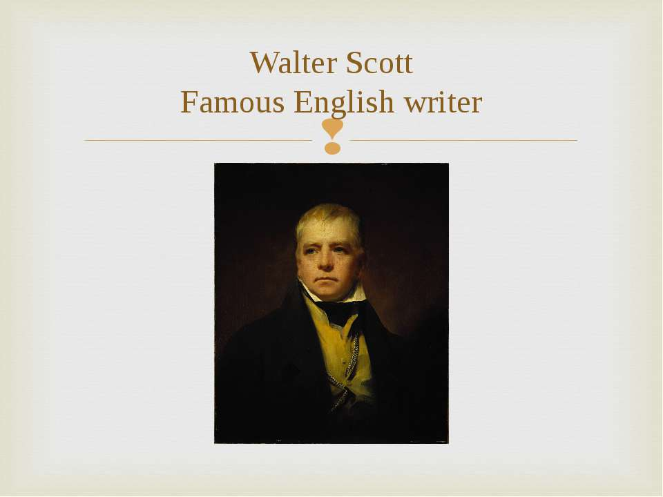 Walter Scott Famous English writer