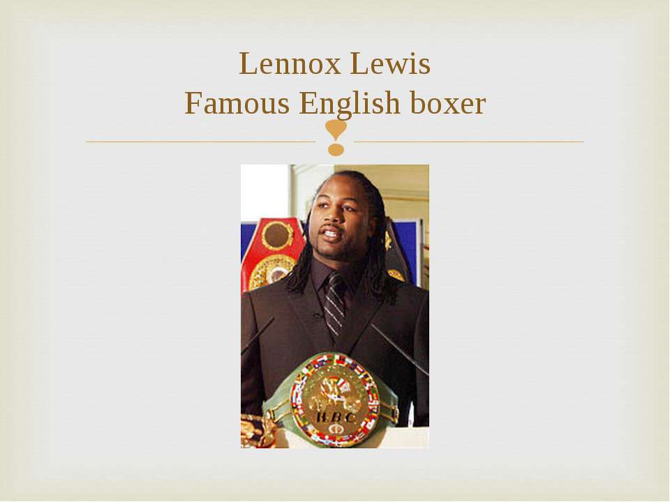 Lennox Lewis Famous English boxer