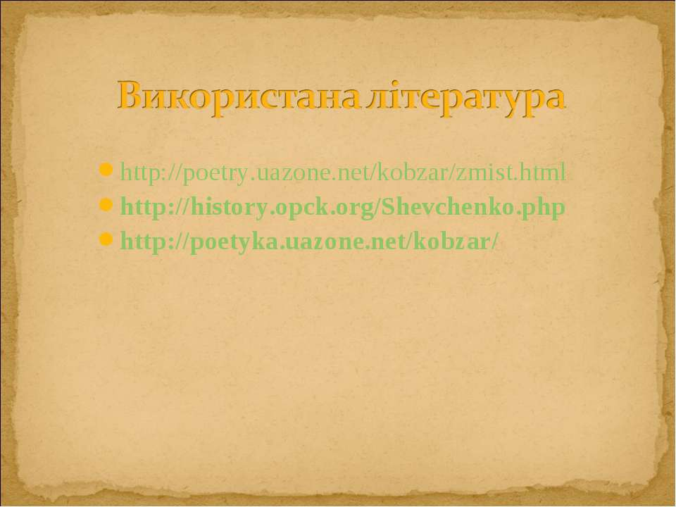 http://poetry.uazone.net/kobzar/zmist.html http://history.opck.org/Shevchenko...