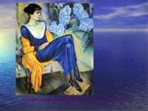 Портрет Анны Ахматовой работы Н.И.Альтмана