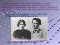 Новий етап у духовному житті поета визначили дві внутрішньо взаємопов'язані п...