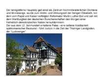 Der landgräfliche Hauptsitz galt einst als Zentrum hochmittelalterlichen Dich...
