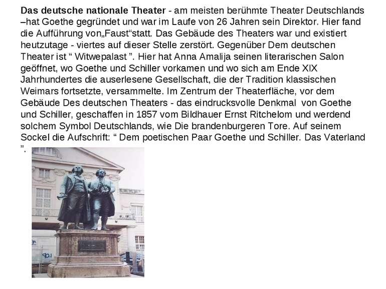 Das deutsche nationale Theater - am meisten berühmte Theater Deutschlands –ha...