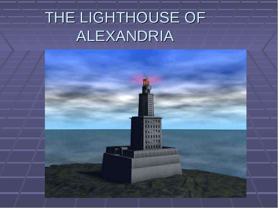 THE LIGHTHOUSE OF ALEXANDRIA