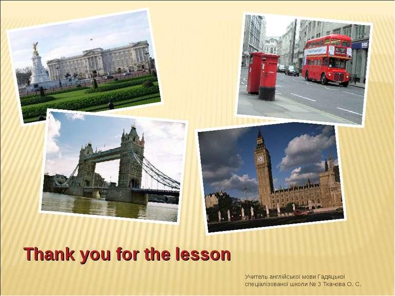 Thank you for the lesson Учитель англійської мови Гадяцької спеціалізованої ш...