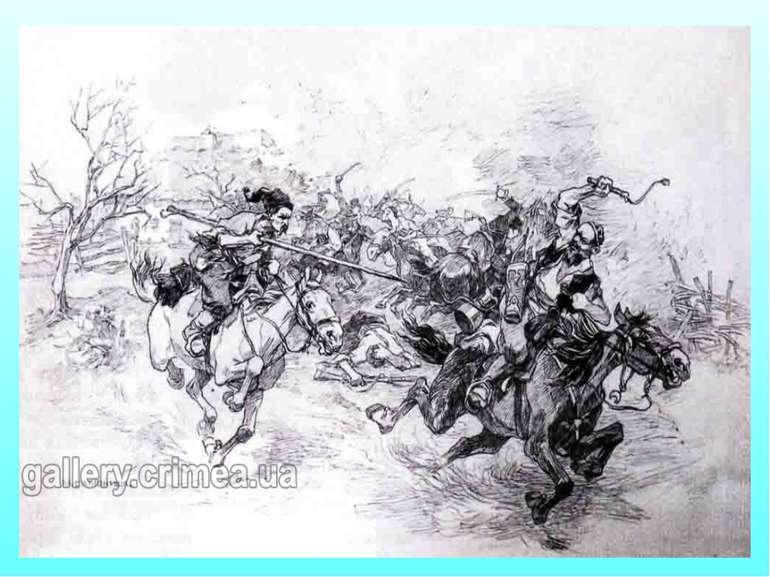 Боротьба козаків з татарськими і турецькими нападниками. Самійло Кішка.
