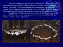Танець в Давній Греції грав не тільки естетичну, але і виховну роль. Його вик...