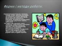 переконання (розв'язання, повчання, порада, бесіда, приклад, розповідь, засте...