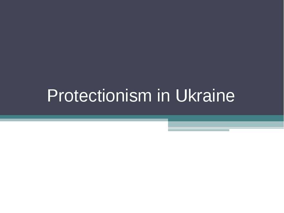 Protectionism in Ukraine