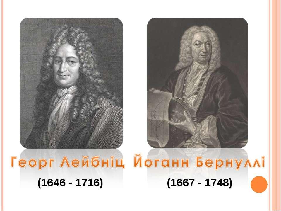(1646 - 1716) (1667 - 1748)