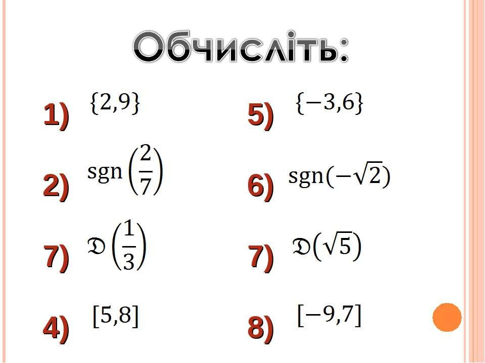 5) 6) 7) 8) 1) 2) 7) 4)