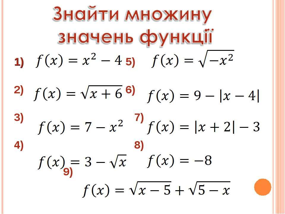 1) 5) 2) 6) 3) 7) 4) 8) 9)