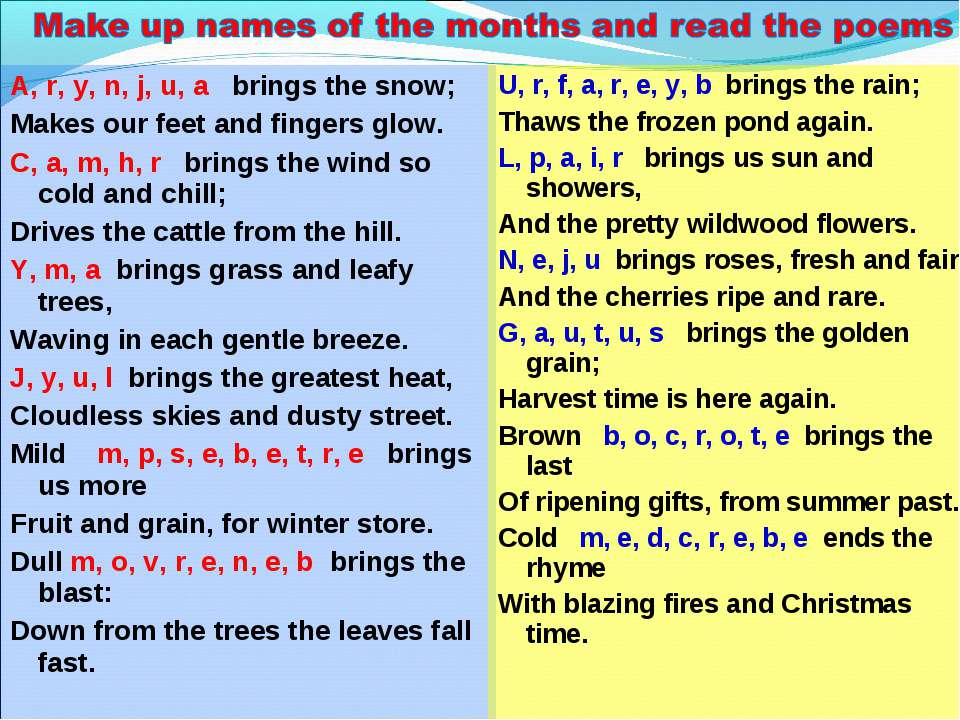 A, r, y, n, j, u, a brings the snow; Makes our feet and fingers glow. C, a, m...
