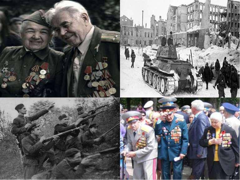Герої Великої Вітчизняної війни