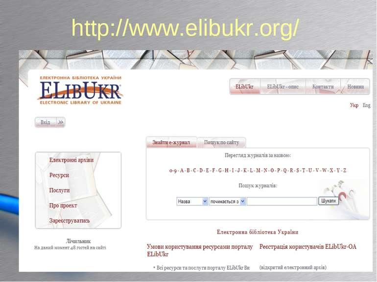 http://www.elibukr.org/