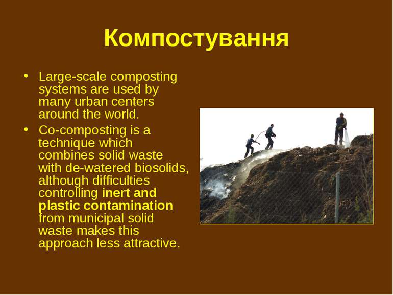 Компостування Large-scale composting systems are used by many urban centers a...