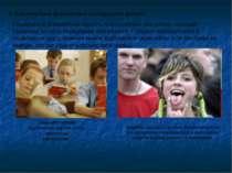 2. Взаємозв'язок фізіологічної та соціальної зрілості Соціальна й фізіологічн...