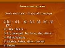 Фонетична зарядка Listen and repeat ./ Послухай і повтори. 1) [t ] - [d ] ; [...