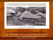 """Марія Башкирцева народилася 11 листопада 1860 року. """"…Гримлять гармати. Пливу..."""