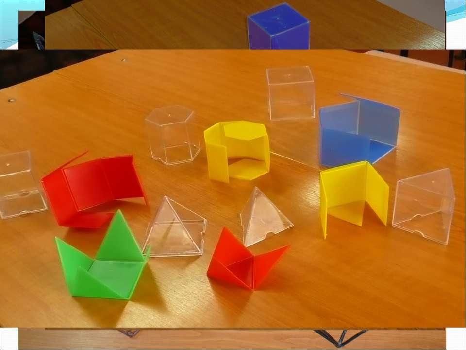 Моделі геометричних тіл