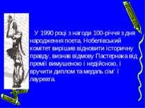 У 1990 році з нагоди 100-річчя з дня народження поета, Нобелівський комітет в...