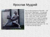 Ярослав Мудрий Ярослав Володимирович (*біля 983 — †20 лютого 1054, Вишгород) ...