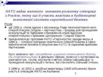 Росія: ще 1991 р. стала однією з засновниць Ради північноатлантичного співроб...