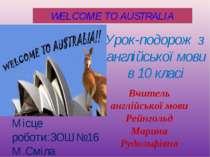 Урок-подорож з англійської мови в 10 класі Вчитель англійської мови Рейнгольд...