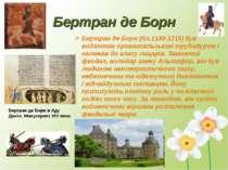 Бертран де Борн Бертран де Борн (бл.1140-1215) був видатним провансальським т...