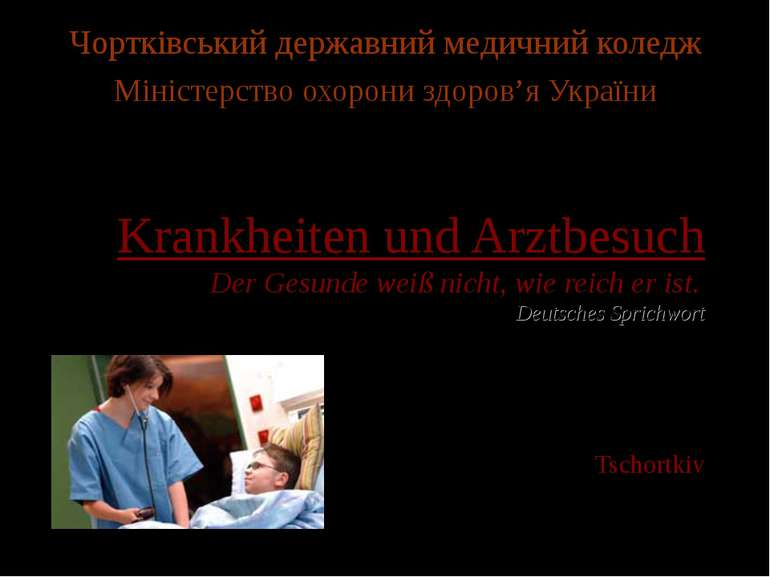 Krankheiten und Arztbesuch Der Gesunde weiß nicht, wie reich er ist. Deutsche...