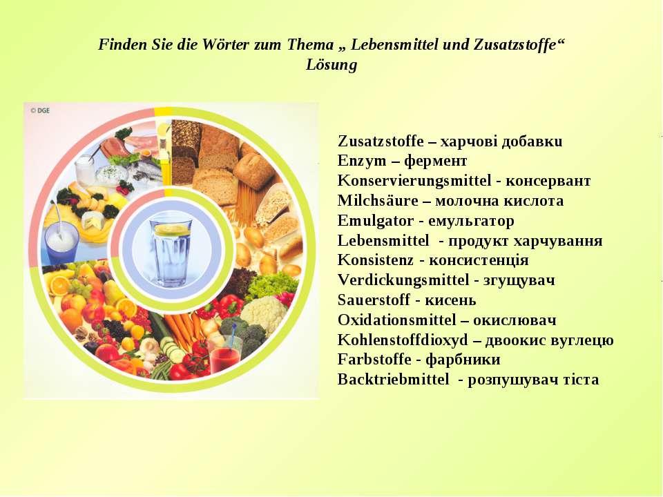 """Finden Sie die Wörter zum Thema """" Lebensmittel und Zusatzstoffe"""" Lösung Zusat..."""