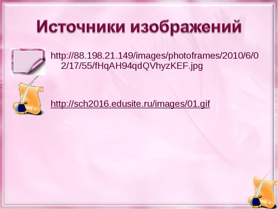 http://88.198.21.149/images/photoframes/2010/6/02/17/55/fHqAH94qdQVhyzKEF.jpg...