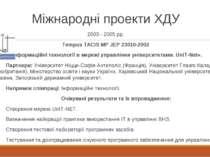 Міжнародні проекти ХДУ 2003 - 2005 рр. Tempus TACIS МР JEP 23010-2002 «Інформ...