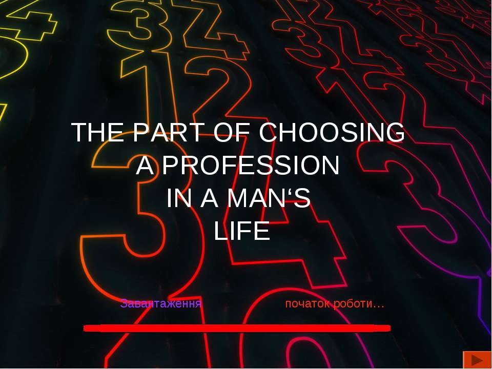 THE PART OF CHOOSING A PROFESSION IN A MAN'S LIFE початок роботи… Завантаження