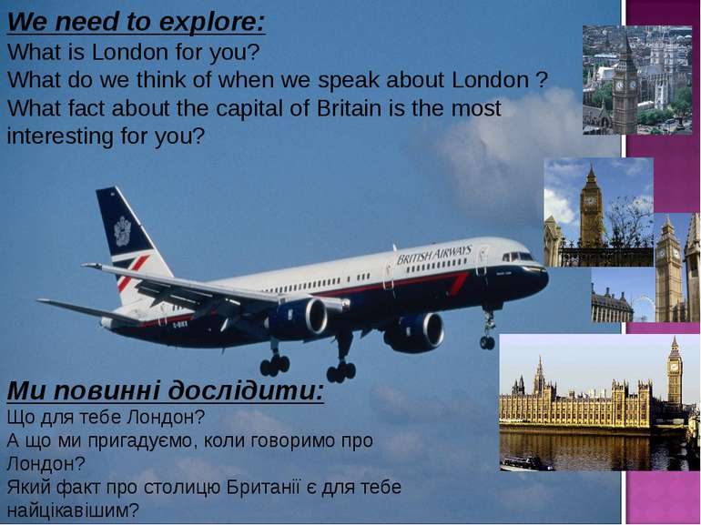 We need to explore: What is London for you? What do we think of when we speak...