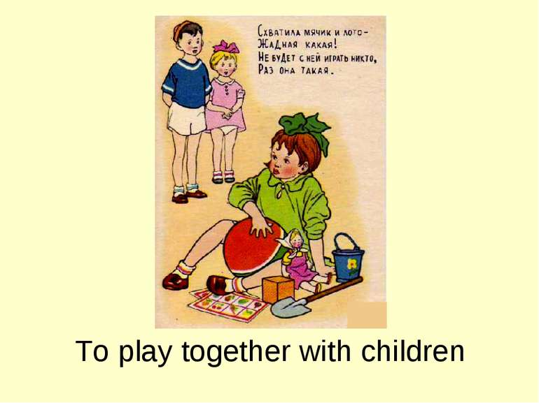 To play together with children