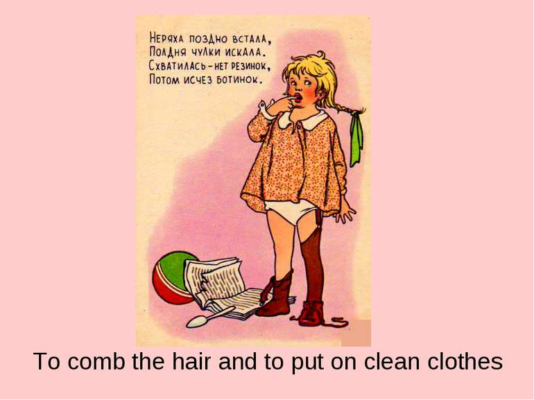 To comb the hair and to put on clean clothes