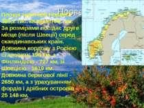 . Норвегія Площа території Норвегії 385,2 тис. квадратних км. За розмірами по...
