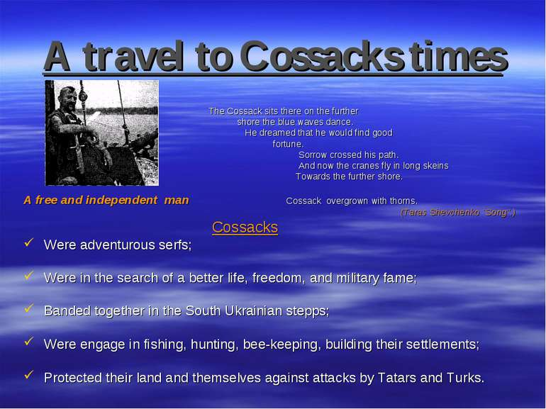 A travel to Cossacks times The Cossack sits there on the further shore the bl...