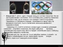 Кільця ввів Л. Шписс, один з творців німецької системи гімнастики. Він же зас...