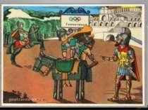 Іншим живим снарядом став кінь, на якому вершники, вдосконалюючи своє мистецт...