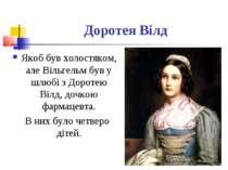 Доротея Вілд Якоб був холостяком, але Вільгельм був у шлюбі з Доротею Вілд, д...
