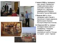 У жовтні 2006 р. проведено курс лекцій з банківської справи доктором наук з е...